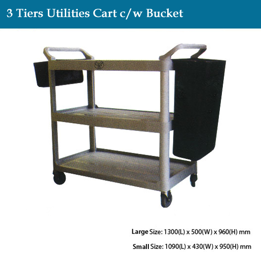 janitorial-3-tiers-utilities-cart-c-w-bucket