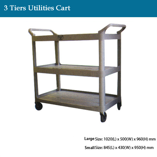 janitorial-3-tiers-utilities-cart