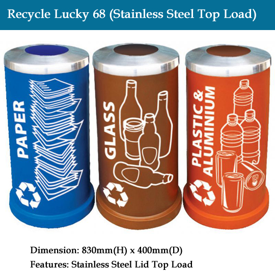 recycle-bin-recycle-lucky-68-(stainless-steel-top-load)