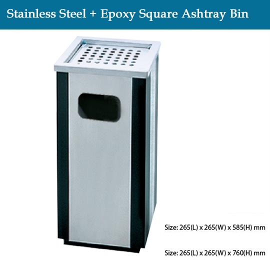 stainless-steel-stainless-steel-epoxy-square-ashtray-bin