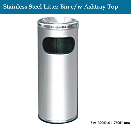 stainless-steel-stainless-steel-litter-bin-c-w-ashtray-top2