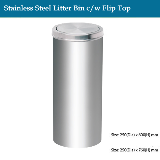 stainless-steel-stainless-steel-litter-bin-c-w-flip-top3
