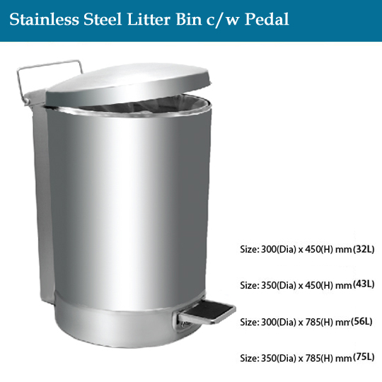 stainless-steel-stainless-steel-litter-bin-c-w-pedal2
