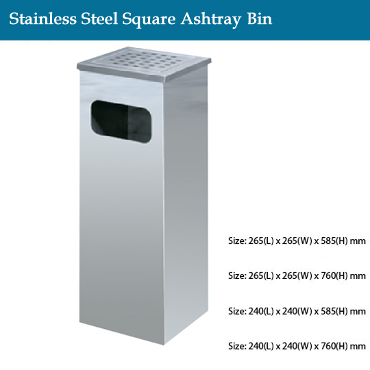 stainless-steel-stainless-steel-square-ashtray-bin