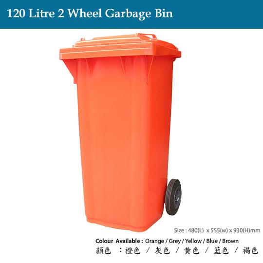 wheel-bin-120-litre-2-wheel-garbage-bin