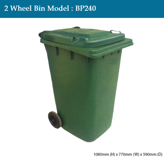 wheel-bin-2-wheel-bin-model-bp240